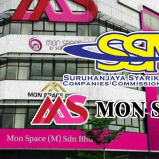 MONSPACE - URGENT...Yang Serius Blh Join