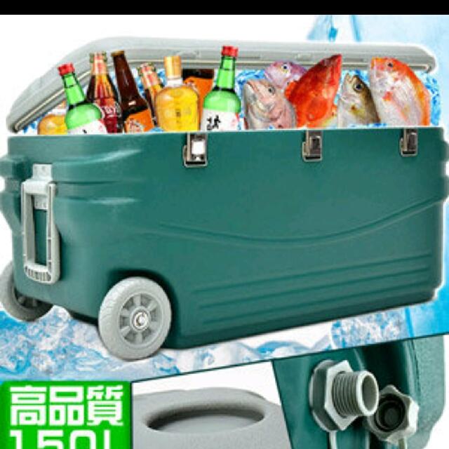 轉售攜帶式150L冰桶150公升冰桶行動冰箱冷藏箱保溫桶保溫箱保冰