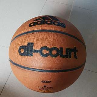 Adidas all-court basketball (PRICE NEGOTIABLE)