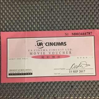 UA電影禮券