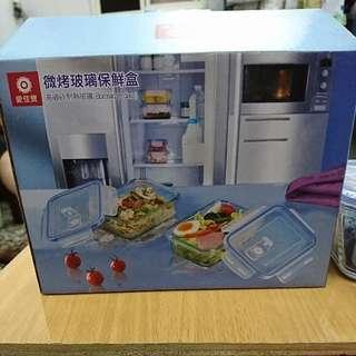 微烤玻璃保鮮盒