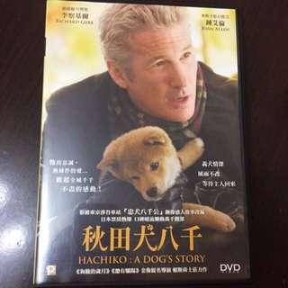 狗狗🐶DVD 秋田犬八千 Hachiko: A Dog's Story