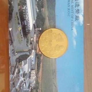 🚚 中央造幣廠紀念幣