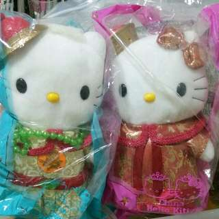 Hello Kitty McDonald's Wedding Pair (China)