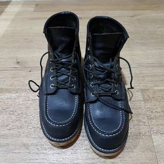 Red Wing Boots 8130 D US 7