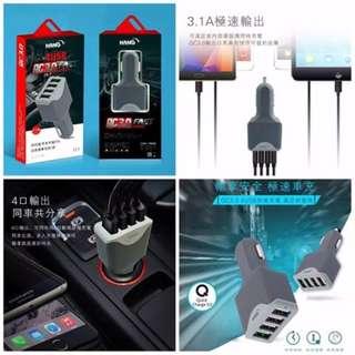 🚚 @喵兒小舖@ HANG QC-3.0 極速4孔USB車用充電器