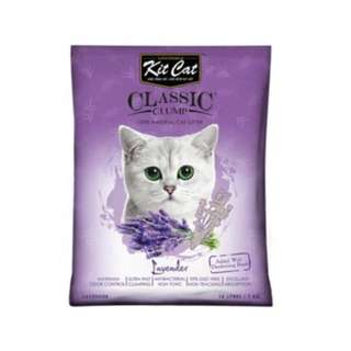 Kit Cat Classic Clump 10L - $6.00 / Free delivery with a minimum purchase of 15 bags