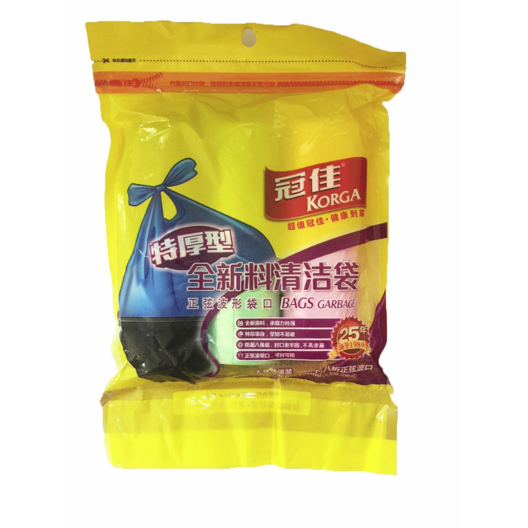 3 in 1 Colorful Garbage Trash Bag NV04 D