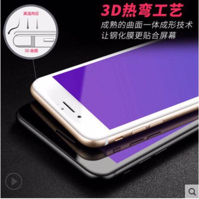 3D抗藍光不碎邊全覆蓋iPhone6sPlus滿版玻璃保護貼 抗藍光鋼化玻璃保護貼 保護貼