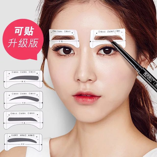 8 Pairs Eyebrow Template Stickers Make Up Eyebrow Stencils Drawing