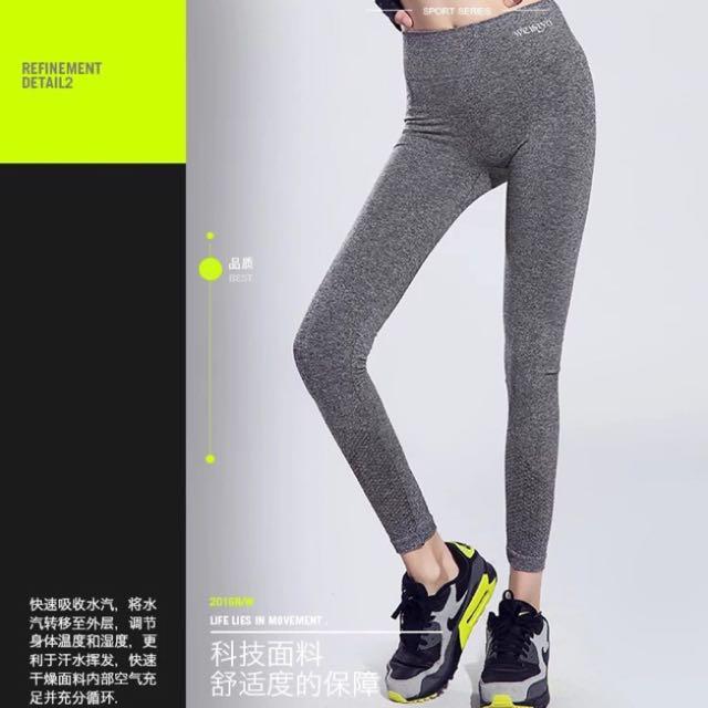 健身運動壓力褲