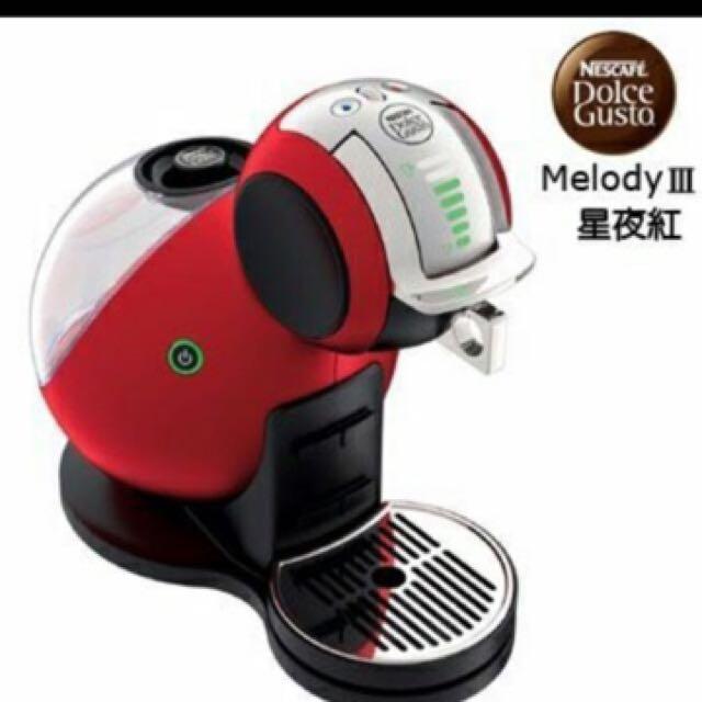 雀巢咖啡機 dlc gst melody 3 紅