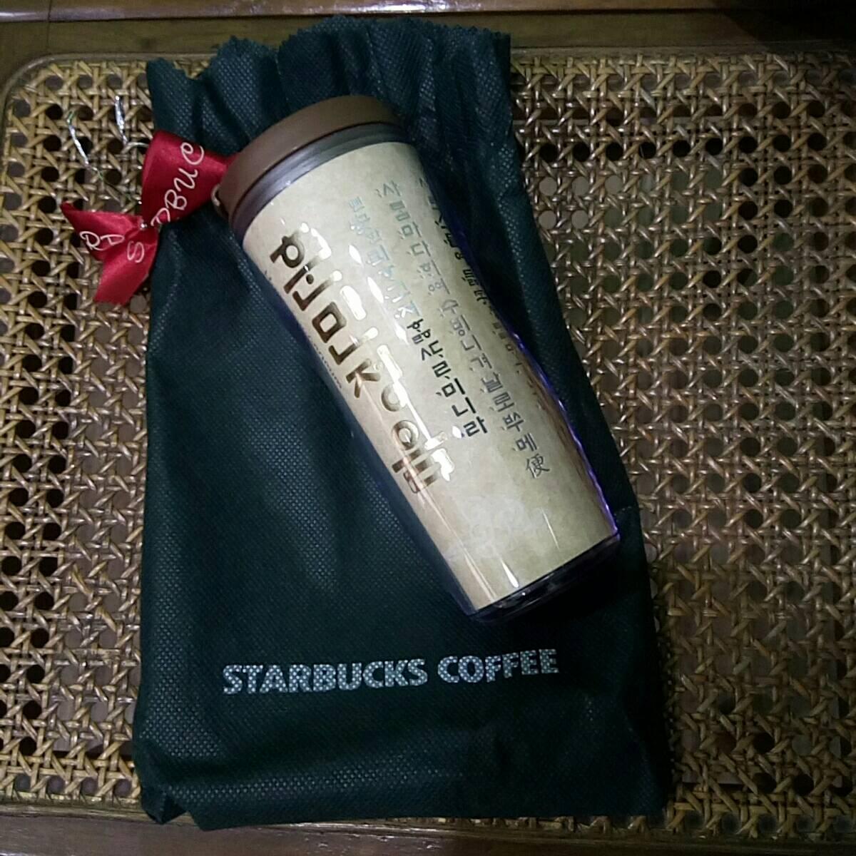 星巴克杯子 Starbucks 韓國訓民正音隨行杯 12/oz