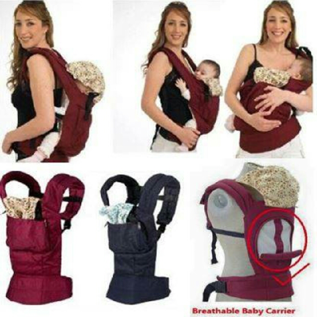 30e4cbc1672 Baby carrier (beg dukung bayi)