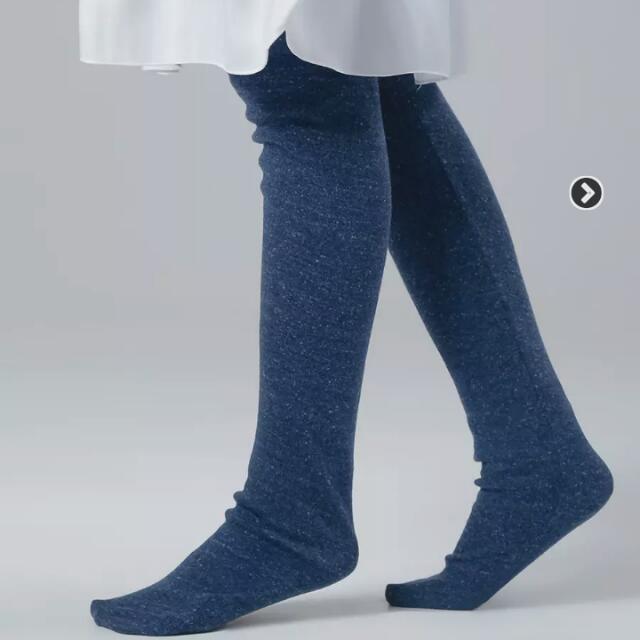 Legging Wudhu Navy