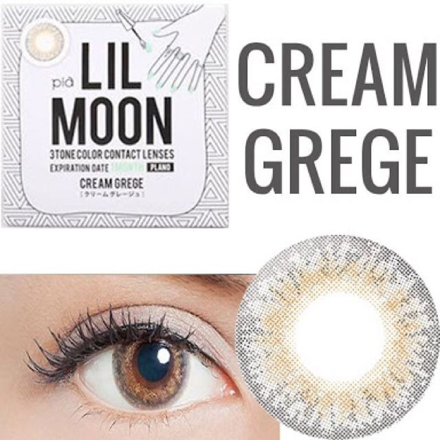 Lil Moon 1-Day Softlen from JAPAN