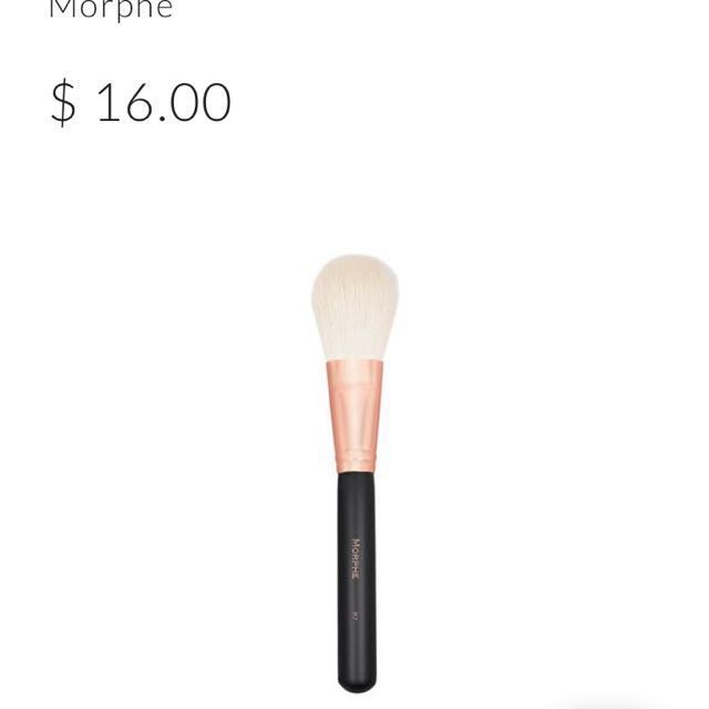Morphe Brand New R7 Rose Gold Powder Brush