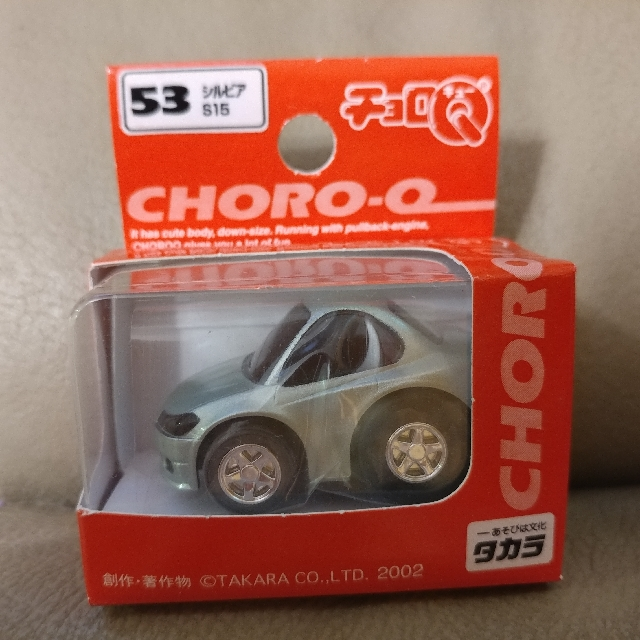チョロQS15 Q car