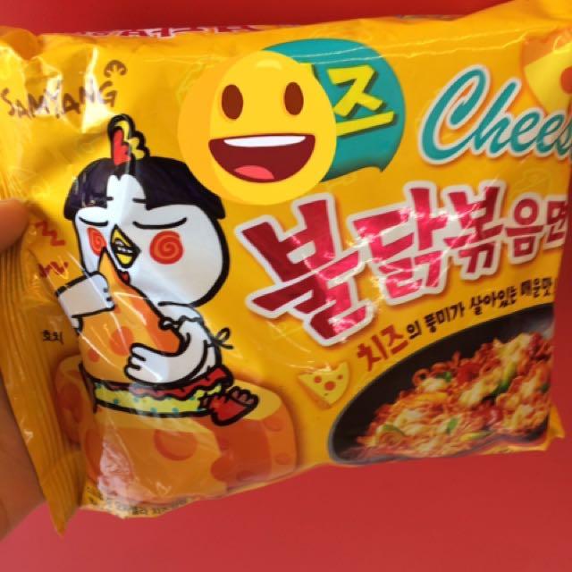 Samyang Hot cheesy flavor