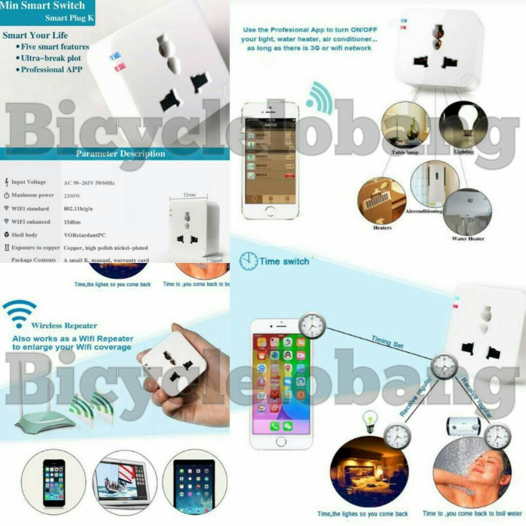Wireless Remote Control Electric Break - Wiring