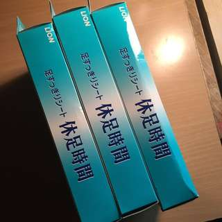 休足時間(18入)三盒一起賣