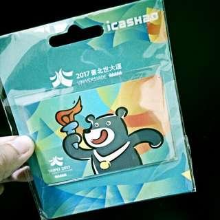 限量 2017 臺北世大運 台北世大運 icash 2.0 紀念票卡