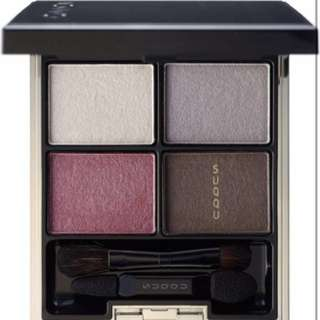 SUQQU  Designing Colour Eyeshadow palette 06 Beets x cocoa