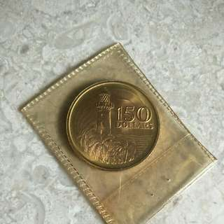 1969 SINGAPORE $150 LIGHTHOUSE GOLD COIN BU