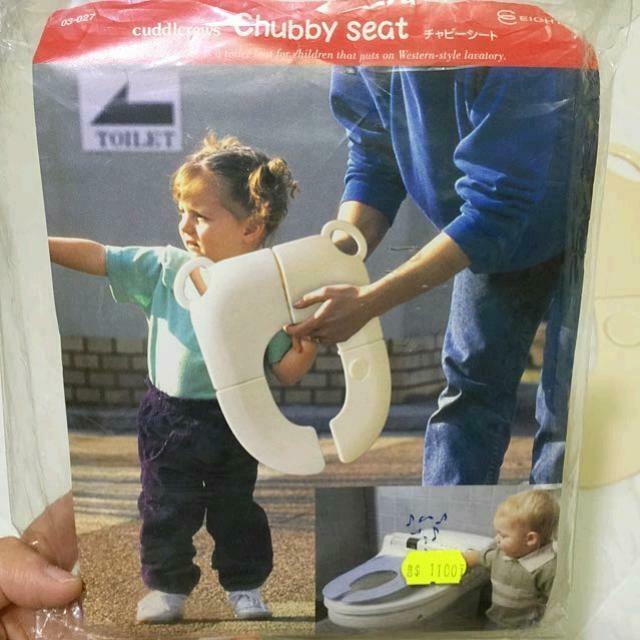 出清價➰原價1100折疊可攜 音樂型 寶寶訓練便座 小馬桶 馬桶座 二手好物