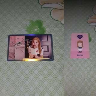 Twice Dahyun Signal Special Photocard