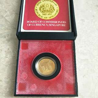 1975 SINGAPORE 10TH ANNIVERSARY $100 COMMEMORATIVE GOLD COIN WITH BOX & CERT