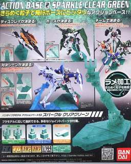 Gundam Action Base 2 (Sparkle Clear Green)