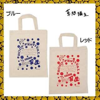 💗當代藝術大師 草間彌生 購物袋 Yayoi Kusama Bag💗#含運最划算