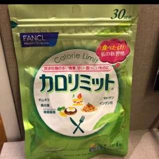 Fancl calorie limit (opened)
