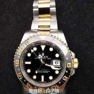 Rolex 116713 金鋼GMT綠針