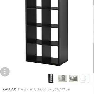 used ikes display shelves