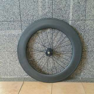 88mm front