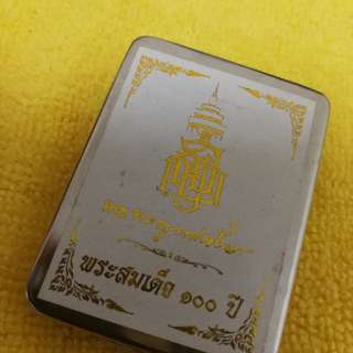 Collectible Phra Somdej With Gemstones (WAT BOWORN)
