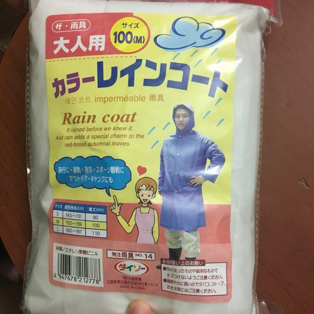 日本雨衣雨褸