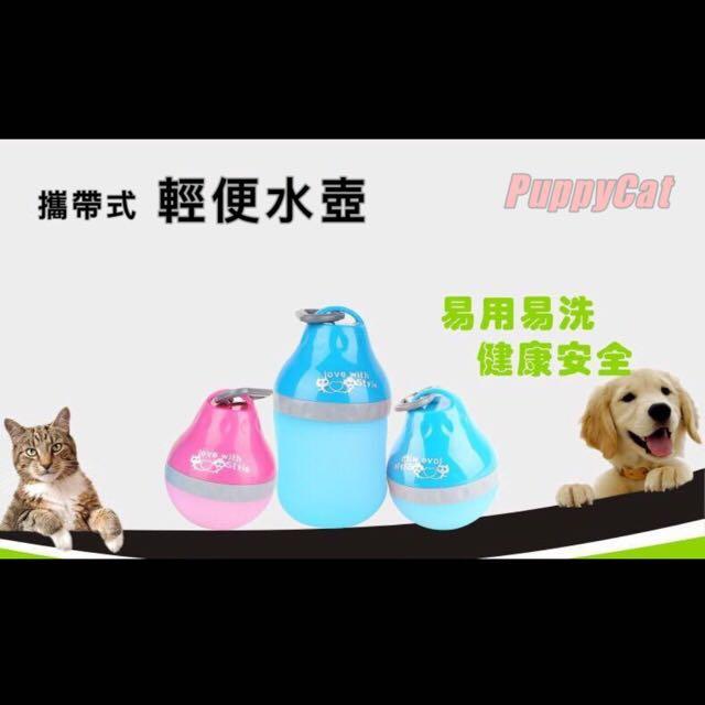 寵物狗狗外出攜帶式輕便水壺 狗狗飲水器