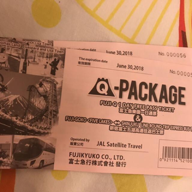 富士急樂園套票 門票+車票