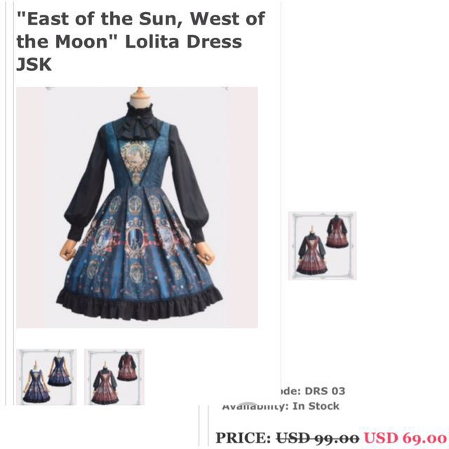 """""""East of the Sun, West of the Moon""""Lolita Dress JSK"""