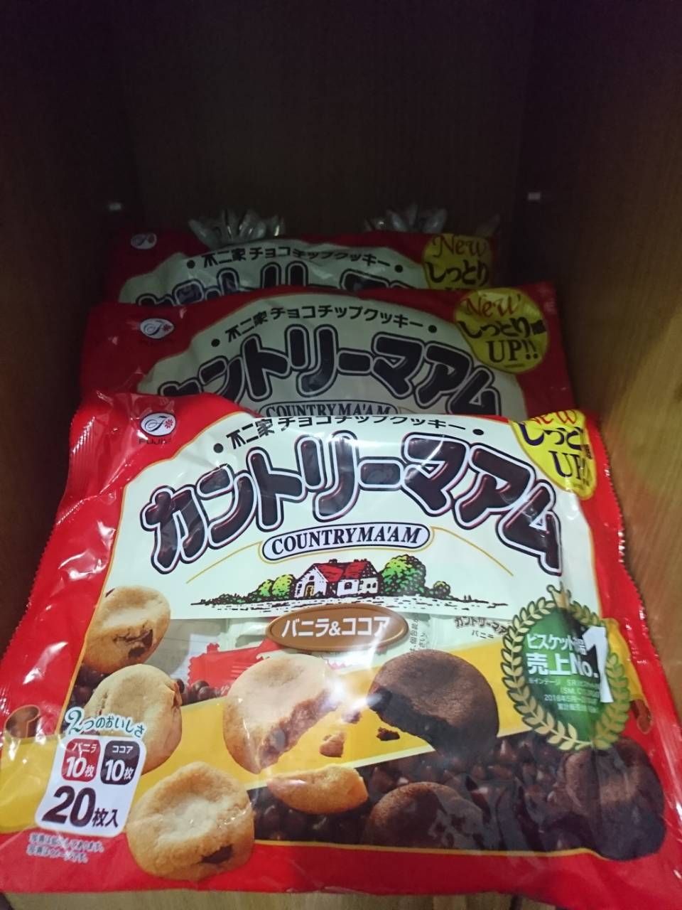 Fujiya Japan Cookie COUNTRY MA'AM (vanilla and cocoa) 20pc/pack