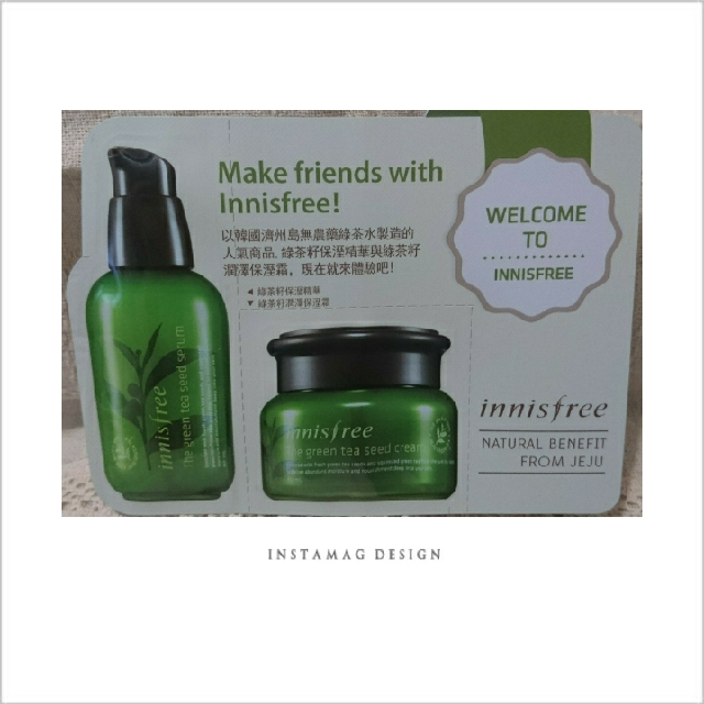 ★innisfree 綠茶籽保濕精華1ml+綠茶籽潤澤保濕霜1ml🔼滿230元免運🔽