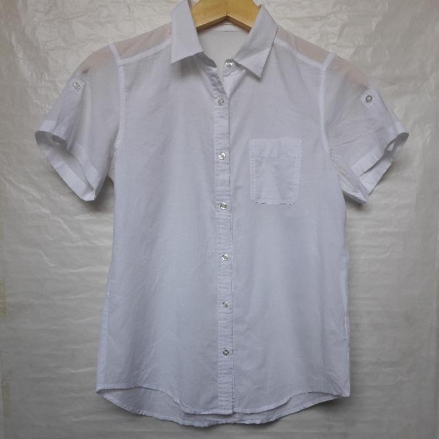 Kemeja Putih (Warna Ga Pudar)