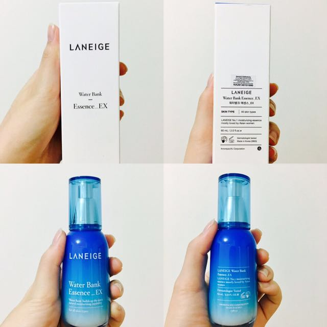 NEW - Laneige Water Bank Essence - EX