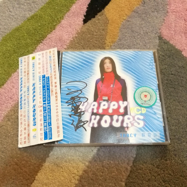 Tarcy Su Autograph Happy Hours Karaoke Vcd