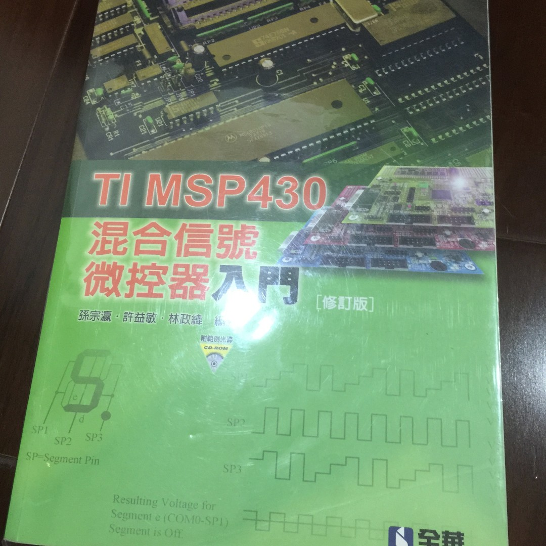 TIMSP430混合信號微控器入門