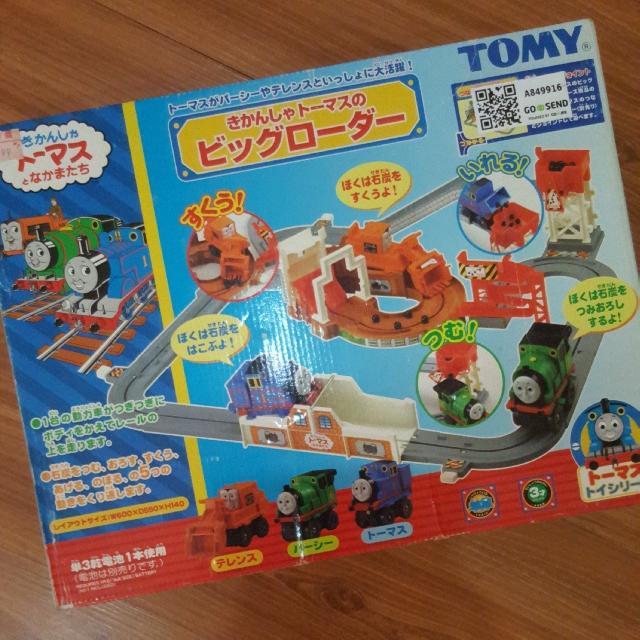 Tomy Thomas Train Ori