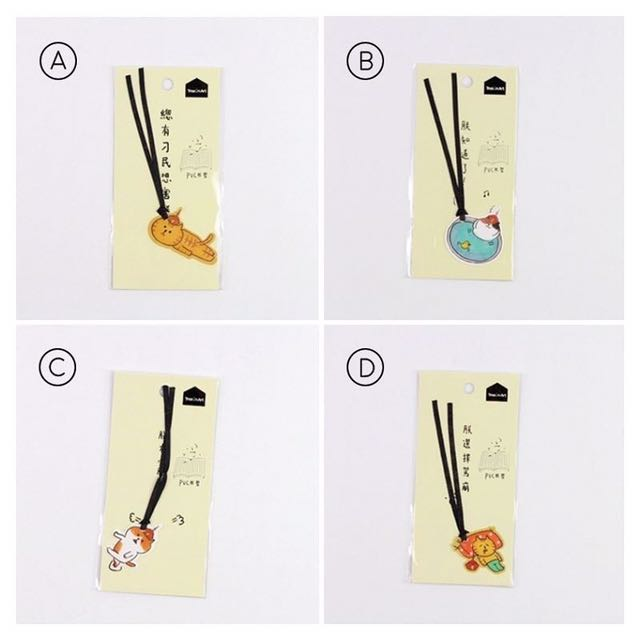 Too Tired Cat Hanging Bookmark